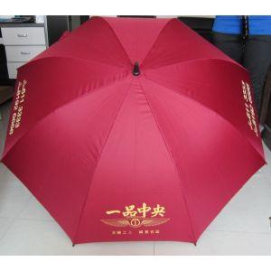 供应广告太阳伞厂家 虎门广告太伞厂家 广告太阳伞价格