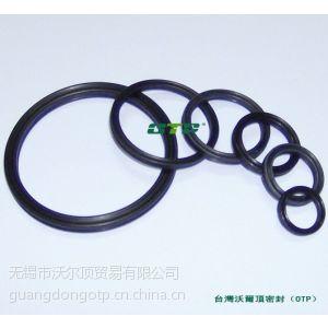 供应进口X型圈 X-RING 星型圈 氟胶密封圈