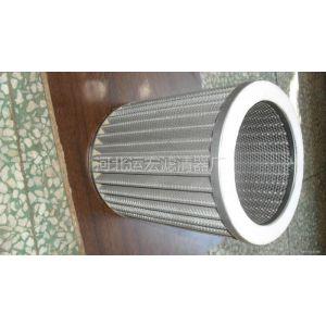 供应(曼特滤)不锈钢天然气滤芯,不锈钢烧结滤芯,玻纤烧结滤芯