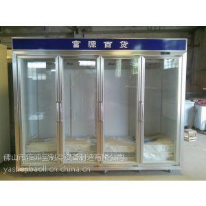 供应天津药品冷藏柜 低温冷藏柜 药品阴凉柜 饮料展示柜 可口可乐柜