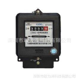 供应华通DD862系列单相电能表 原装正品 假一赔十