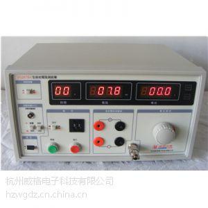 供应杭州威格接地电阻测试仪(VG2678A)