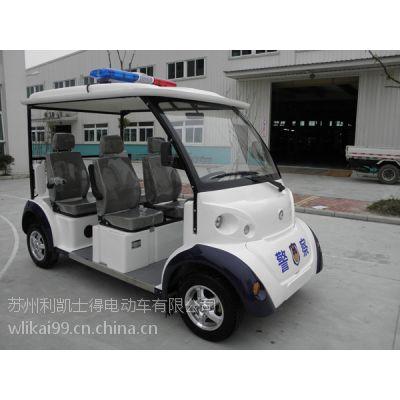 供应城管物业电瓶巡逻车,5座电动车,新能源电动巡逻车