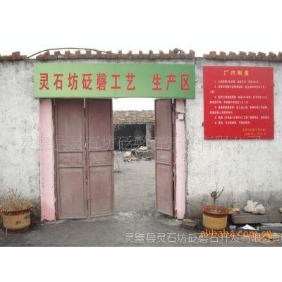 低价批发 泗滨砭石加工水晶玉石加工 艾灸盒批发 砭石刮痧板批发