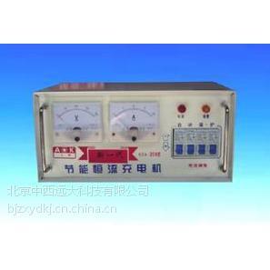 中西供应电瓶充电器/节能恒流充电机 型号:KCA-20A库号:M392710