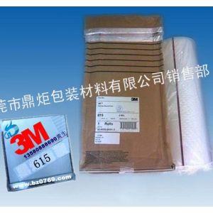 供应3M615|3M615S|3M615ST|3M615热熔胶