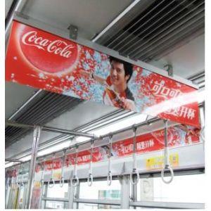 供应重庆轨道交通地铁轻轨内包车平面广告运营