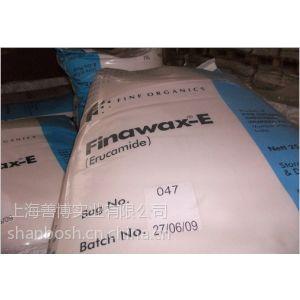 印度进口芥酸酰胺FINAWAX-E用于聚烯烃滑爽助剂和防结块助剂