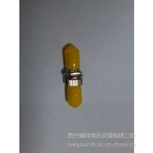 供应ST 光纤耦合器 光纤法兰 光纤适配器 光纤连接器 西安供应