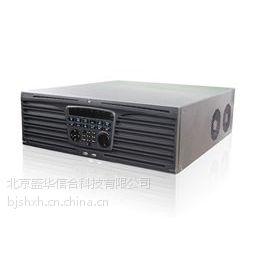 供应海康DS-9632N-XT|32路高清监控专用网络硬盘录像机