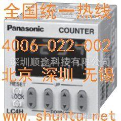 供应Panasonic进口计时器ATL6171定时器DIN 48数字时间继电器NAIS现货