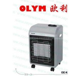 供应欧利-家用节能室内燃气移动取暖器