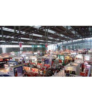 供应第74届中国电子展的展位