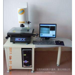 供应二次元影像测量仪/2010影像仪