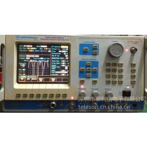 供应IDEN 无线电综测仪 R2660D