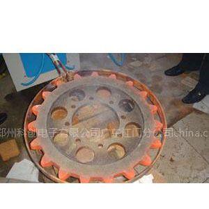 供应齿轮、链轮热处理设备,淬火设备,高频加热机