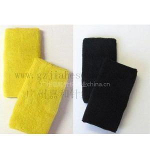 供应菱形毛巾腕帶 毛圈双护 刺绣双护 纯色双护 针织护腕厂家