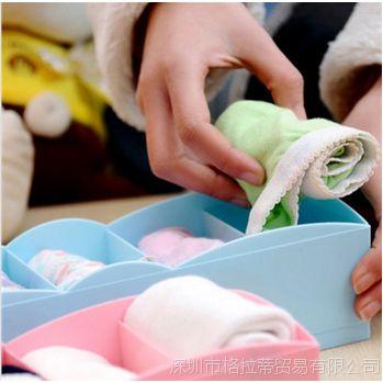 日本进口优质家居生活用品 毛巾/文胸内衣塑料收纳盒整理盒