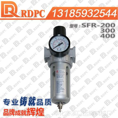 SFR-300过滤调压阀 SFR3000 山耐斯油水分离器 SNS气源处理器