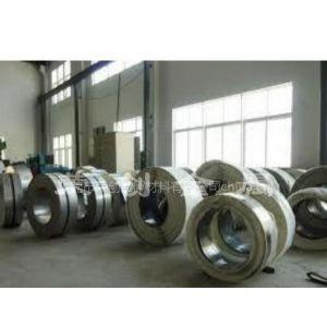 供应弹簧钢带 弹簧钢板 日本进口弹簧钢SK5