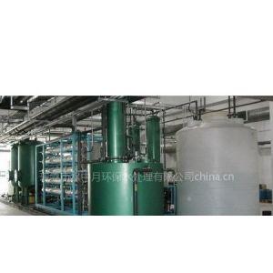 供应深圳电镀废水处理,造纸废水处理,漂染废水处理