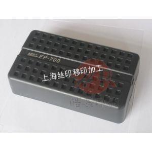 供应供应上海青浦丝网印刷加工 13524037142