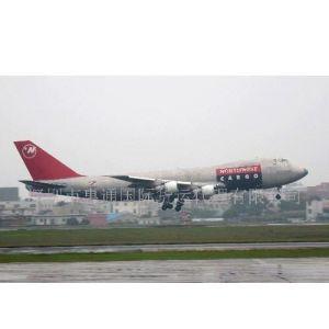 供应国际空运服务惊喜价格!(图)