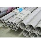 供应湖南不锈钢管0731-82628684