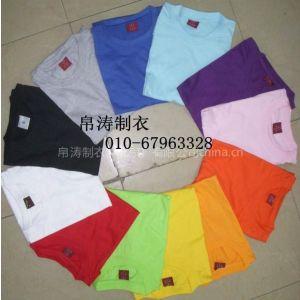 供应文化衫厂家|批发空白文化衫|北京文化衫定做|帛涛文化衫供应