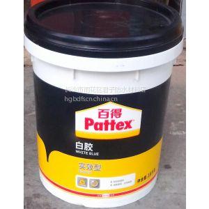 供应汉高百得白胶(长沙)销售热线13755123138