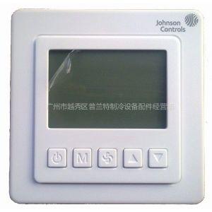 供应江森T5000液晶温控器