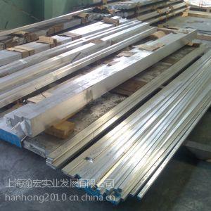 供应格销售3A21铝材板详细介绍性能