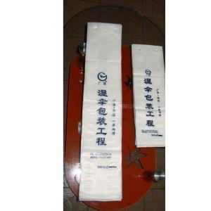 供应CE认证 出套率100%  装伞机雨伞机 专用是雨伞袋子 雨伞袋