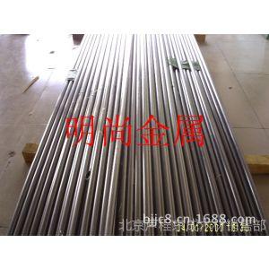供应销售电磁纯铁SUYP车床用纯铁圆钢棒