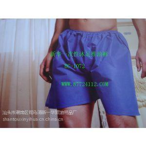 供应供应新一华无纺布机压桑拿短裤,足疗一次性平角内裤