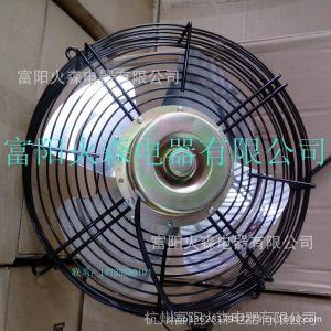 供应供应江苏冷干机风扇/干燥机风扇/吸干机风机 冷凝器风机电机