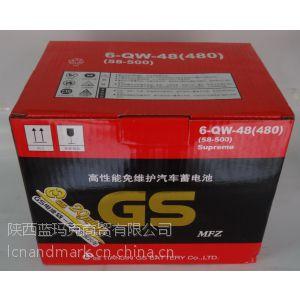 供应批发西安GS汽车蓄电池,批发与零售统一免维护汽车电池,统一电瓶批发