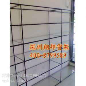 供应供应深圳 玻璃货架、展示架、组合架。百变货架