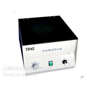 供应赵迪实验室的离心机 TD4Z  台式低速离心机