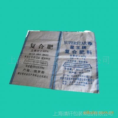 e专业供应聚丙烯编织袋
