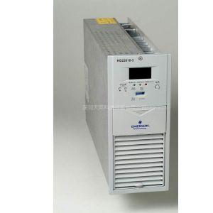 供应HD22010-3艾默生充电电源模块