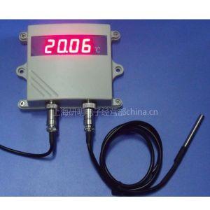 供应壁挂式18B20数显温度计