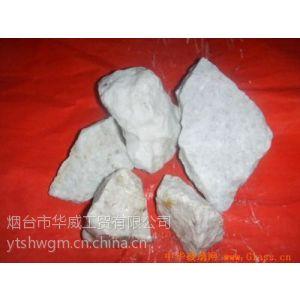 供应烟台福爱集团华威工贸长期供应高钠低钾钠长石粉