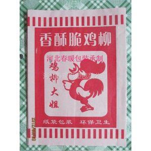 供应(春暖纸塑)台湾无骨香鸡柳防油纸袋 鸡柳袋 香酥脆鸡柳防油纸袋