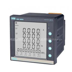 供应多功能电能表—E系列智能电力仪表