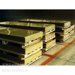 供应供应黄铜板,黄铜板价格