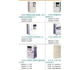 上海安川变频器官方网站