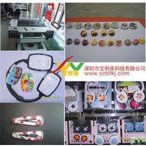 深圳厂家提供化学纤维特种印花机, 产品无版印刷机