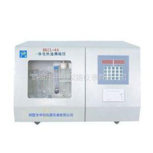 供应化验煤炭含硫量设备产品大全 中创煤炭分析仪器 微机定硫仪生产企业