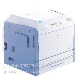 供应柯尼卡美能达医用832 873激光相机DRYPRO干式打印机